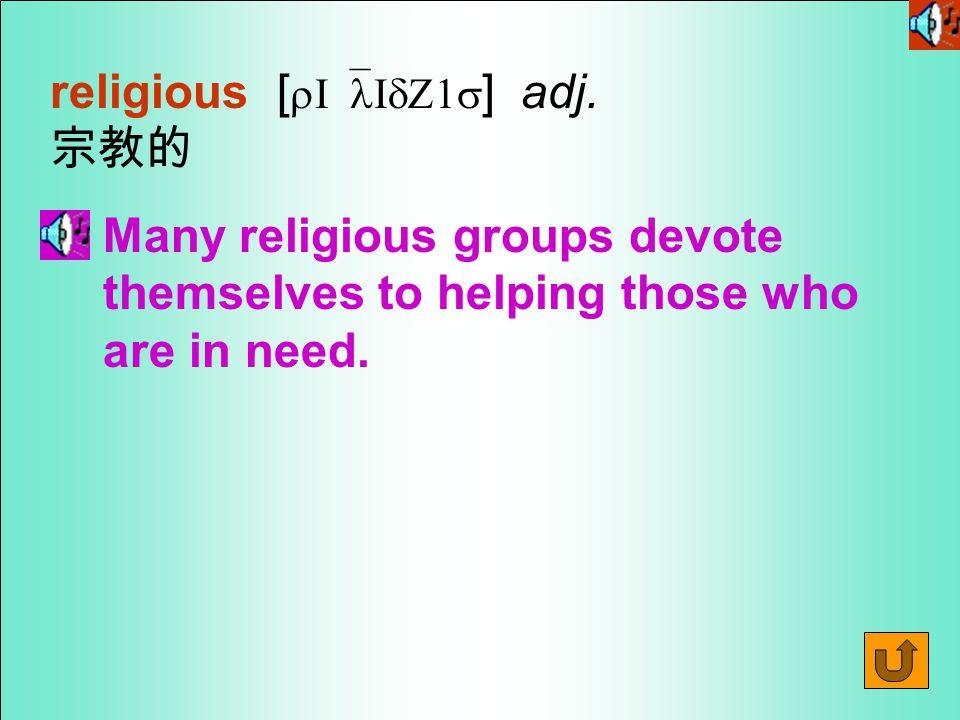 religious [ rI`lIdZ1s ] adj.