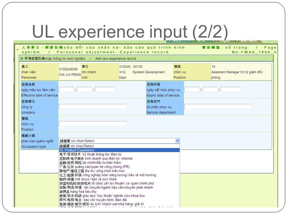 UL experience input (2/2)