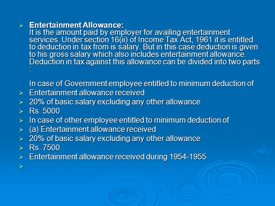  Other Special Allowances  Children Education Allowance  Tribal Area Allowance  Hostel Expenditure Allowance  Remote Area Allowance  Compensatory Field Area Allowance  Counter Insurgency Allowance  Border Area Allowance  Hilly Area Allowance  Allowances for there is a provision of exempt in income tax are:  Allowance given to a citizen of India, who is a government employee, for rendering services outside India  Allowances given to Judges of High Courts  Allowance given Judges of Supreme Court  Allowances received by an employee of UNO