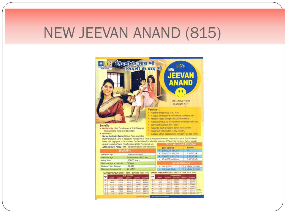 NEW JEEVAN ANAND (815)