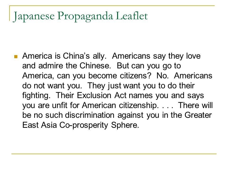 Japanese Propaganda Leaflet America is China's ally.