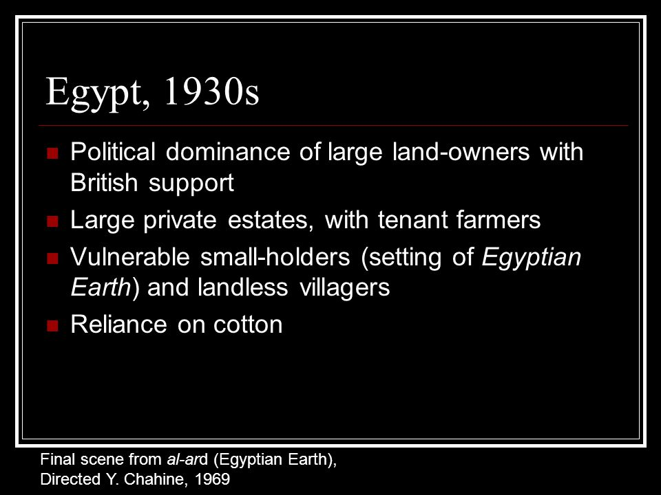 1979, Islamic Revolution A second proposed land reform (1979), further limiting maximum ownership; 'Clause C' approved in Parliament (1981) Religious objections: Is it Islamic to confiscate private property.