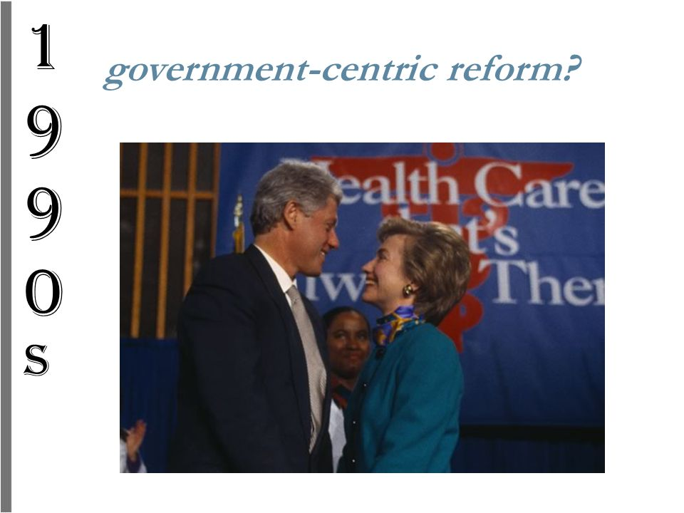 government-centric reform 1990s1990s