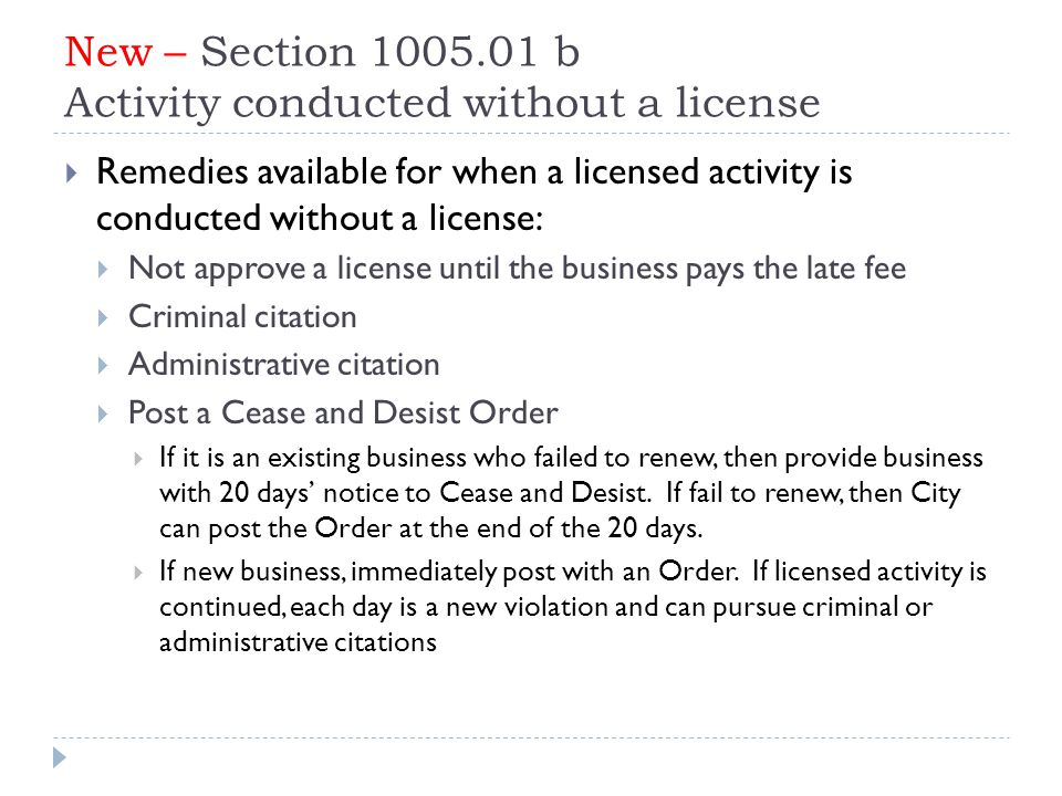 Section 1005.25 subd.