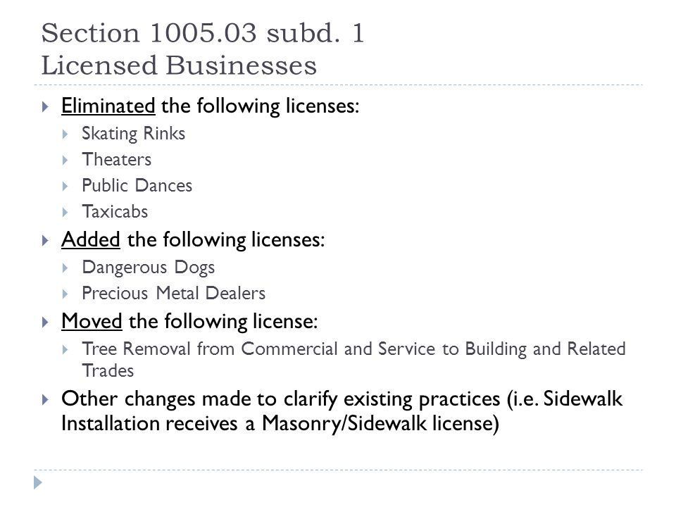 Section 1005.03 subd.