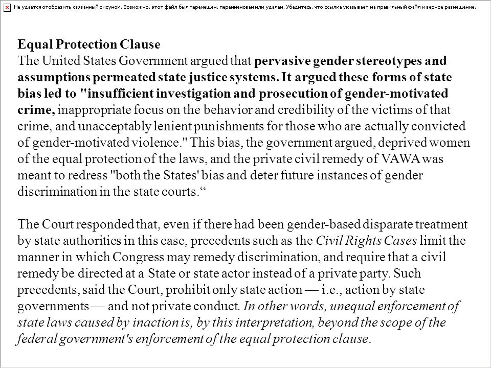 Equal Protection Clause The United States Government argued that pervasive gender stereotypes and assumptions permeated state justice systems. It argu