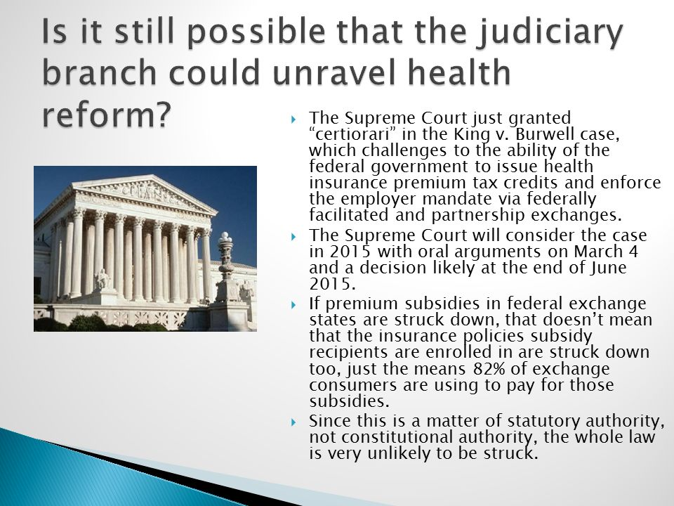  The Supreme Court just granted certiorari in the King v.