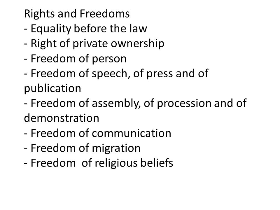 Rights and Freedoms - Equality before the law - Right of private ownership - Freedom of person - Freedom of speech, of press and of publication - Free