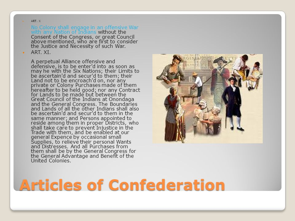 Articles of Confederation ART.