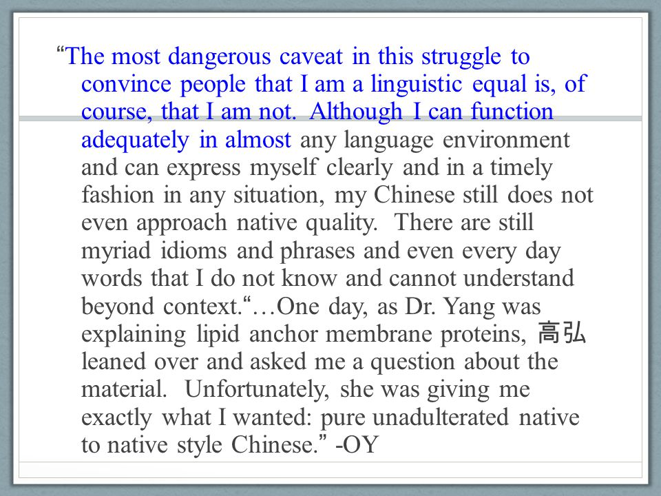 """The most dangerous caveat in this struggle to convince people that I am a linguistic equal is, of course, that I am not. Although I can function adeq"