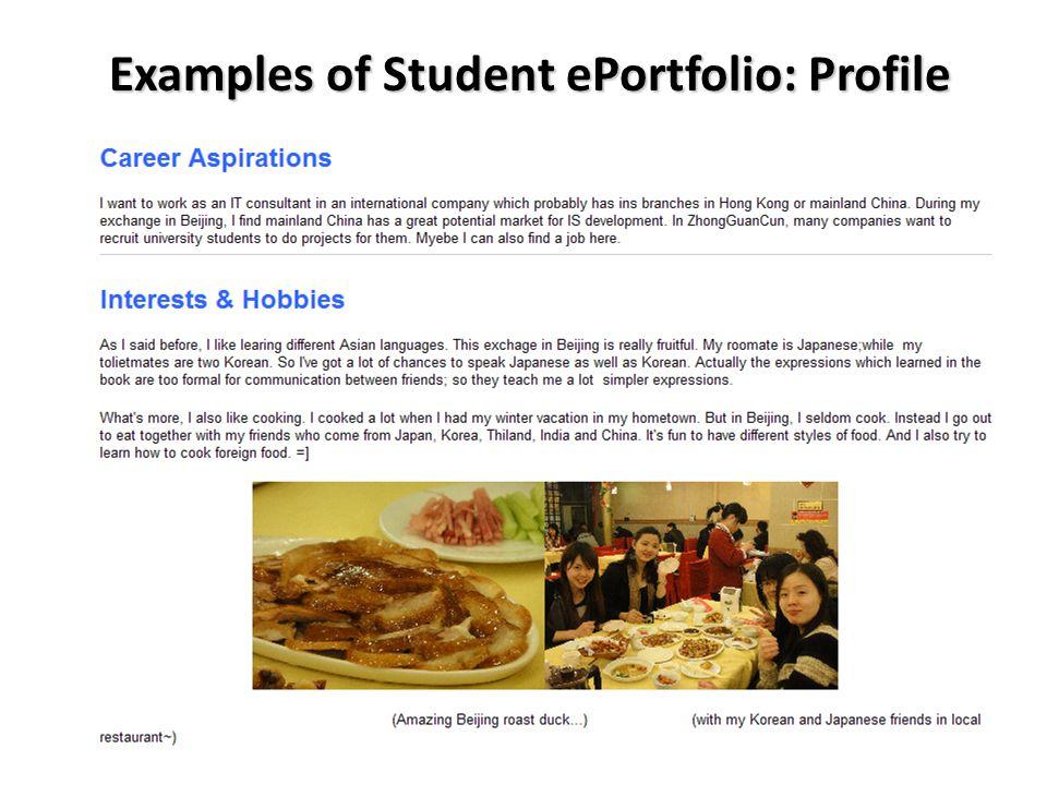 Examples of Student ePortfolio: Profile