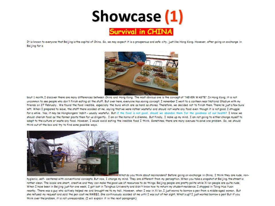 Showcase (1)