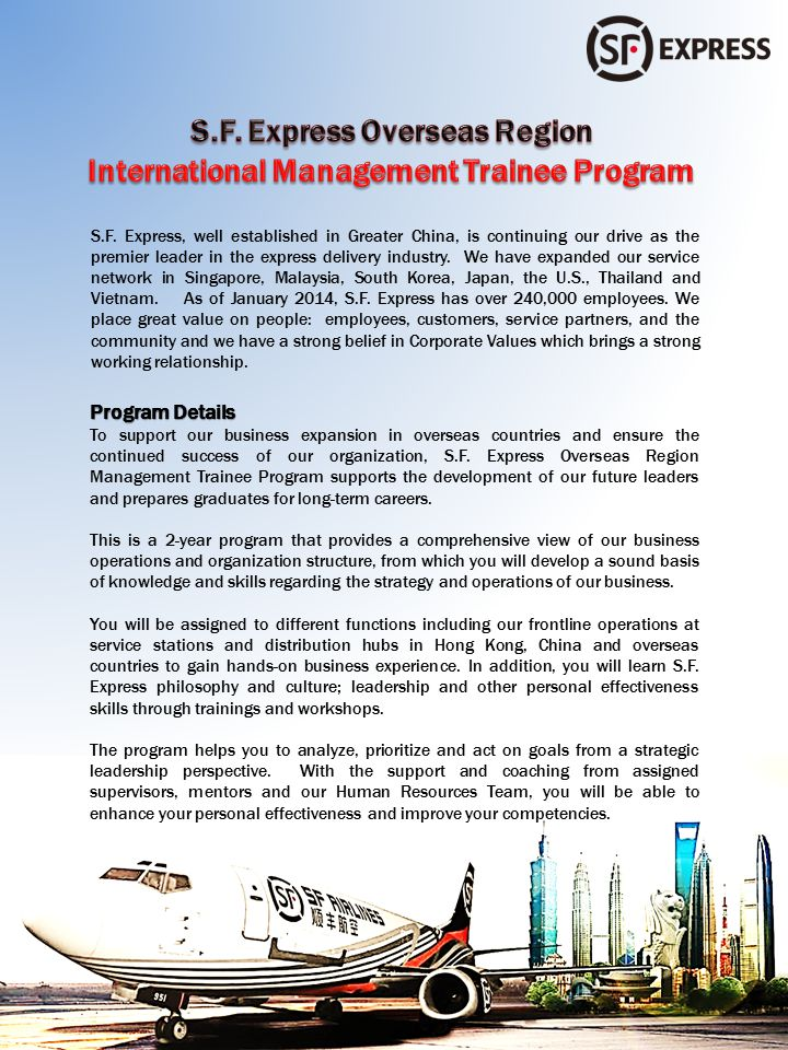 Upon Completion of the Program You will be placed into a position in one of our various functions including the chances of assuming an overseas assignment.