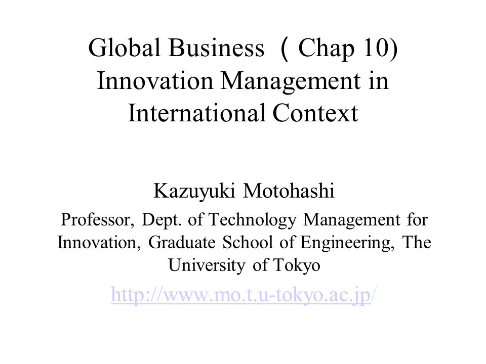 Outline of Lecture Growing trend of overseas R&D Innovation management by type of overseas R&D AAA and type of overseas R&D and relationship with corporate strategy and marketing Global R&D in a context of emerging economies 2