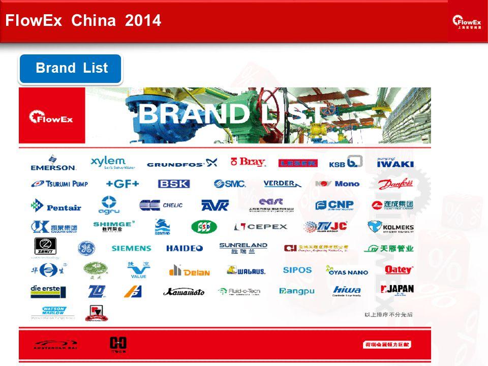 Brand List FlowEx China 2014