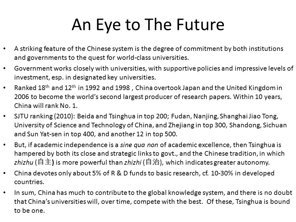 An Eye to The Future A striking feature of the Chinese system is the degree of commitment by both institutions and governments to the quest for world-
