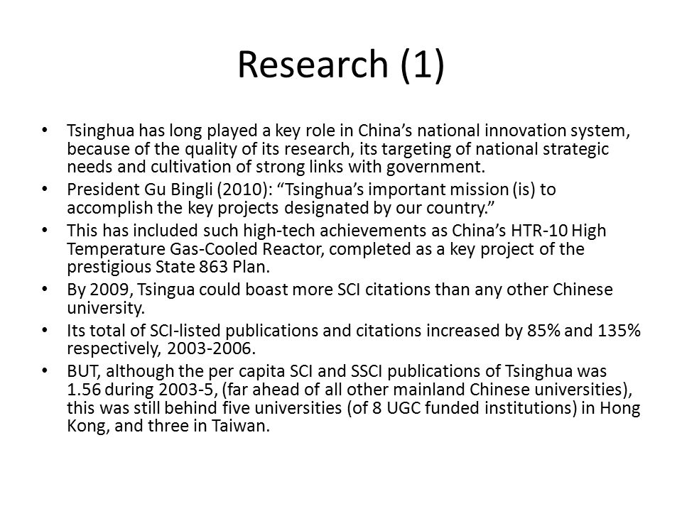 Research (1) Tsinghua has long played a key role in China's national innovation system, because of the quality of its research, its targeting of national strategic needs and cultivation of strong links with government.