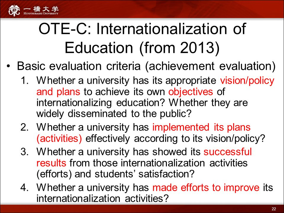 Basic evaluation criteria (achievement evaluation) 1.Whether a university has its appropriate vision/policy and plans to achieve its own objectives of