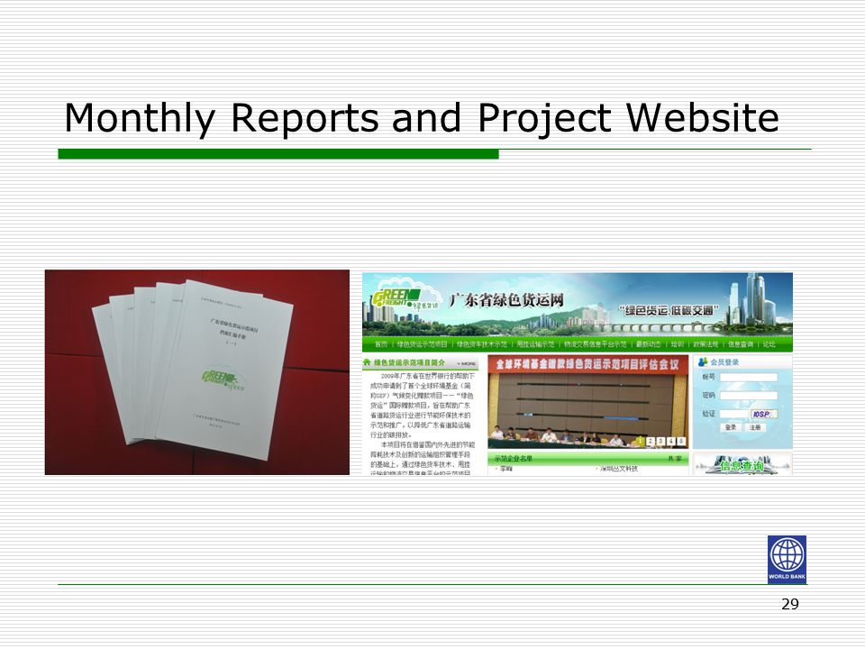 29 Monthly Reports and Project Website