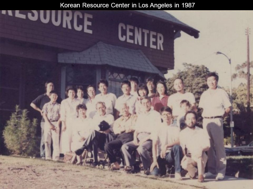 A Fundraising Garage Sale at the Korean Resource Center in 1988