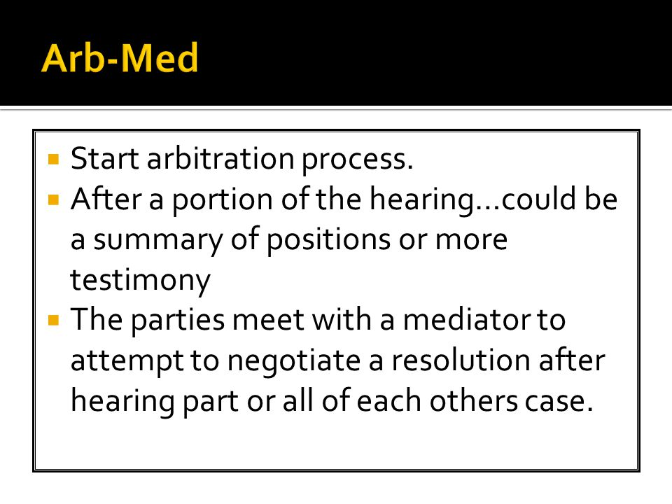  Start arbitration process.