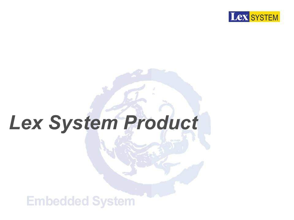Lex System Product