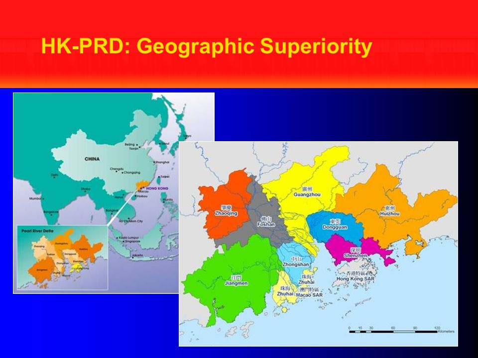 HK-PRD: Geographic Superiority