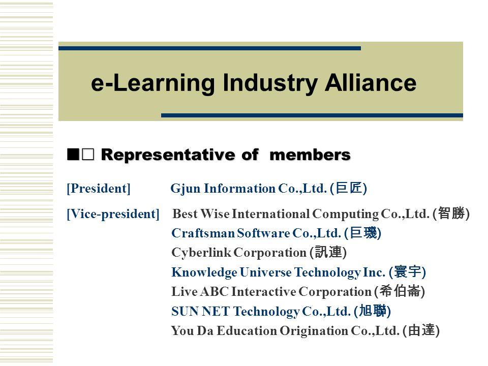  Representative of members e-Learning Industry Alliance [President] Gjun Information Co.,Ltd. ( 巨匠 ) [Vice-president] Best Wise International Comput