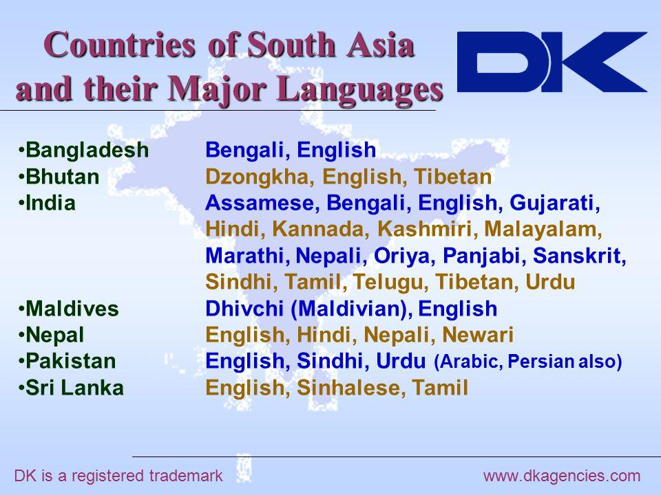 Bangladesh www.dkagencies.com National Library of Bangladesh (Estd.