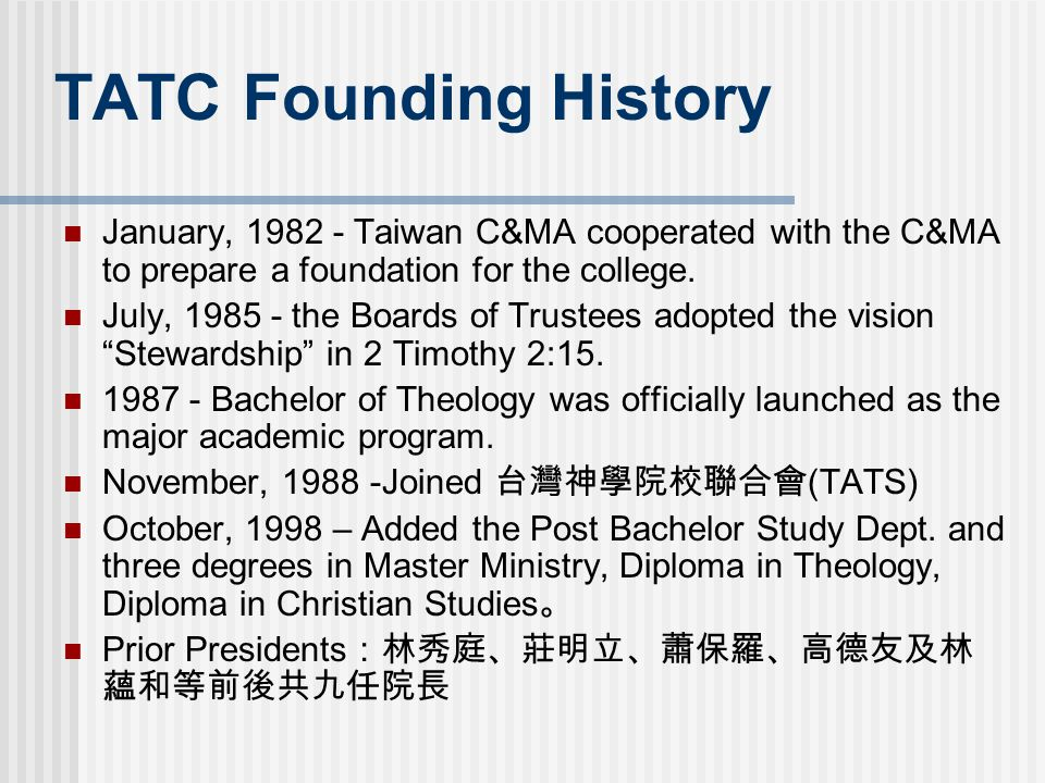 January, 1982 - Taiwan C&MA cooperated with the C&MA to prepare a foundation for the college.
