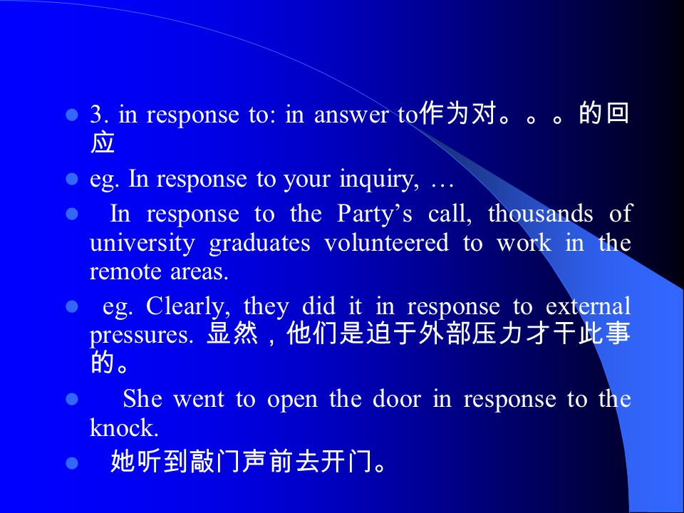3. in response to: in answer to 作为对。。。的回 应 eg.
