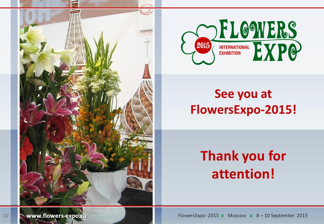 20 www.flowers-expo.ru See you at FlowersExpo-2015.
