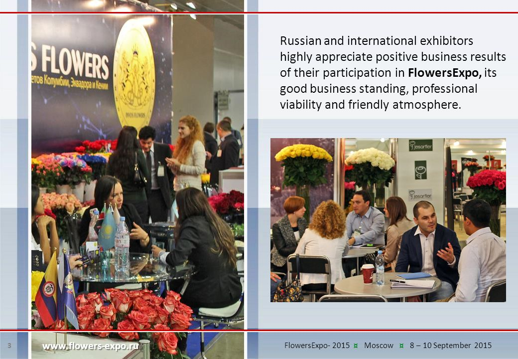 Russian and international exhibitors highly appreciate positive business results of their participation in FlowersExpo, its good business standing, professional viability and friendly atmosphere.