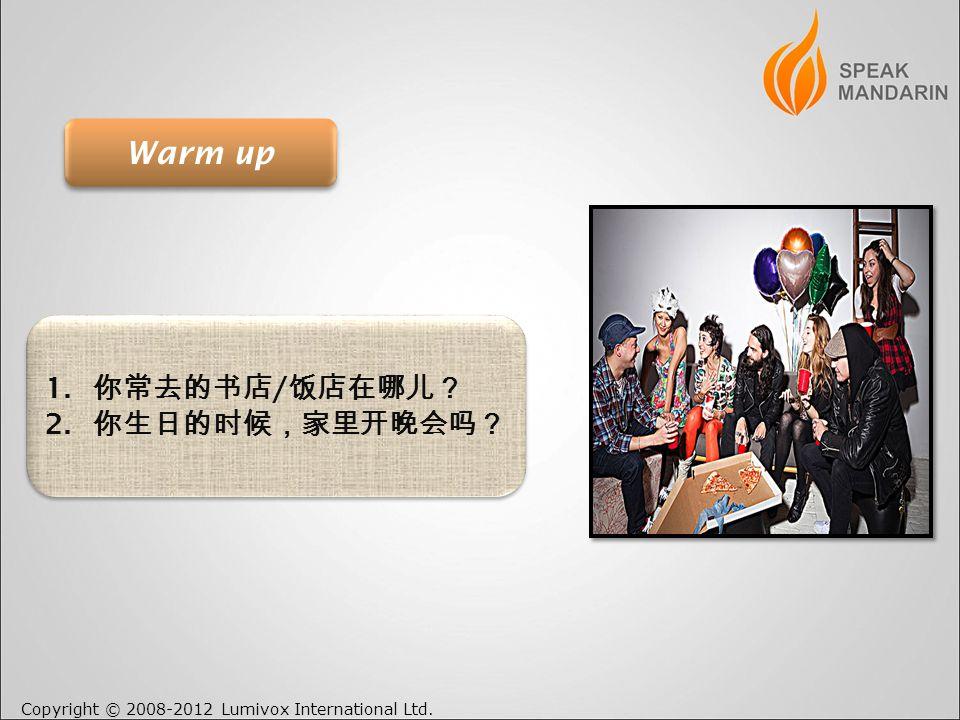 Copyright © 2008-2012 Lumivox International Ltd. Warm up 1.