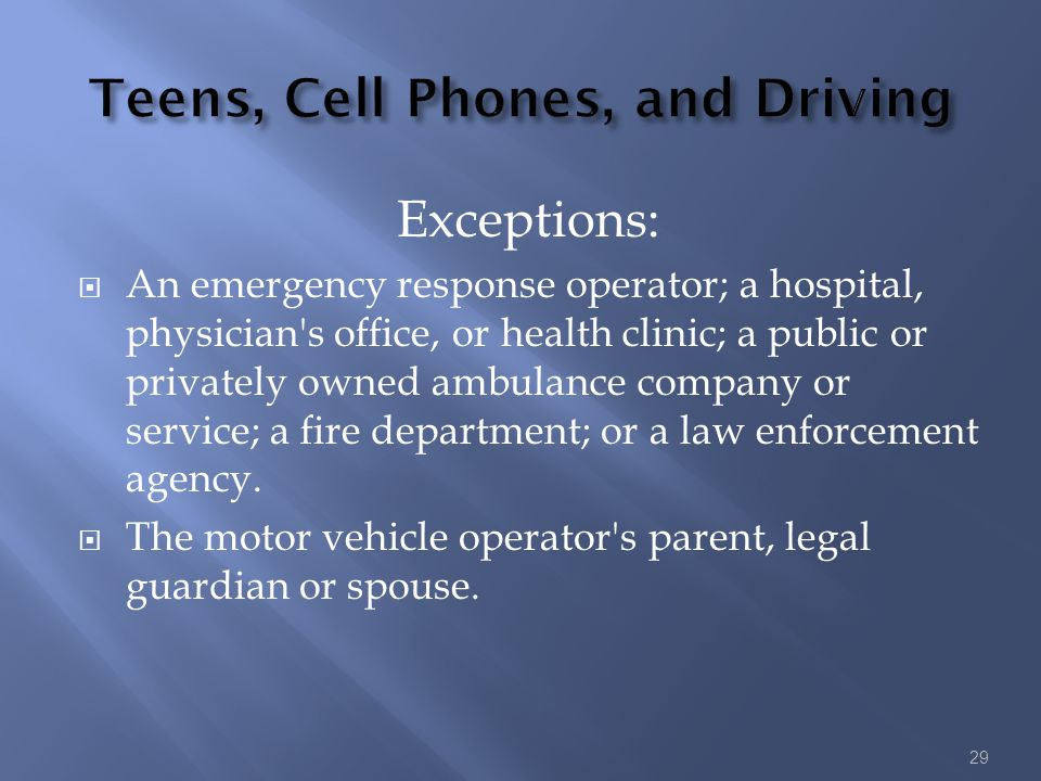 Exceptions:  An emergency response operator; a hospital, physician's office, or health clinic; a public or privately owned ambulance company or servi