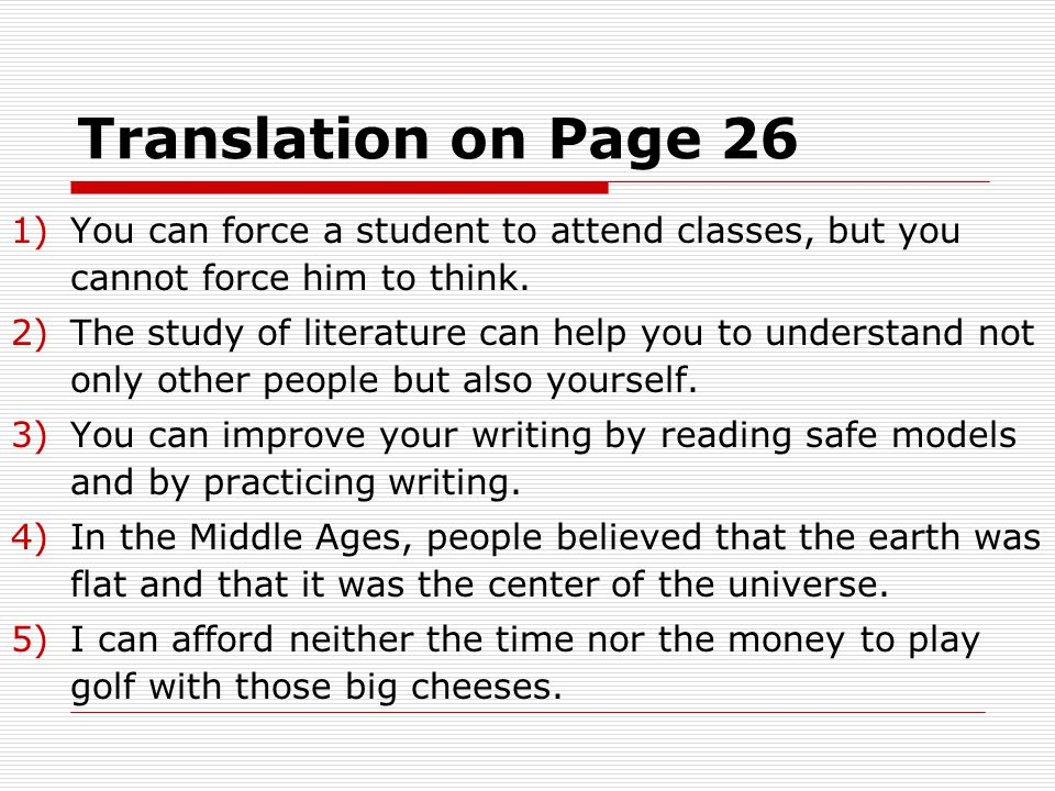 Translation on Page 26 1)You can force a student to attend classes, but you cannot force him to think.
