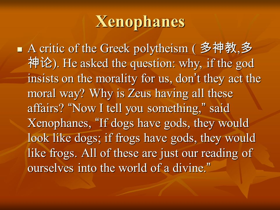 Xenophanes A critic of the Greek polytheism ( 多神教, 多 神论 ).