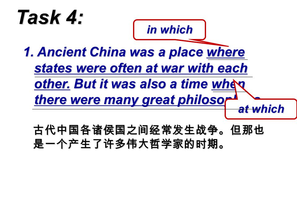 1.Translation Ancient China was a place where states were often at war with each other.