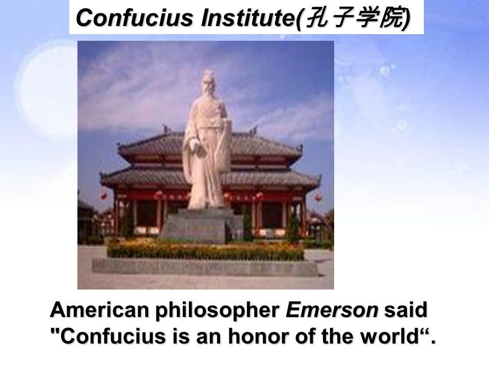 己所不欲,勿施于人。 1.Students should often go over what they have learnt. 2. Treat others in the way you want to be treated. 学而时习之,不亦乐乎。 Confucius