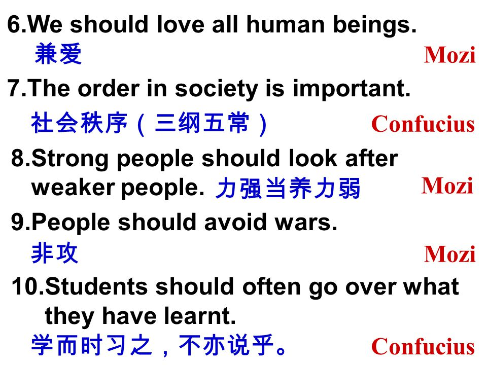 Mencius Mencius was a ______ whose teachings were very ________ those of Confucius. He held an important _______ in the government of a state, but he