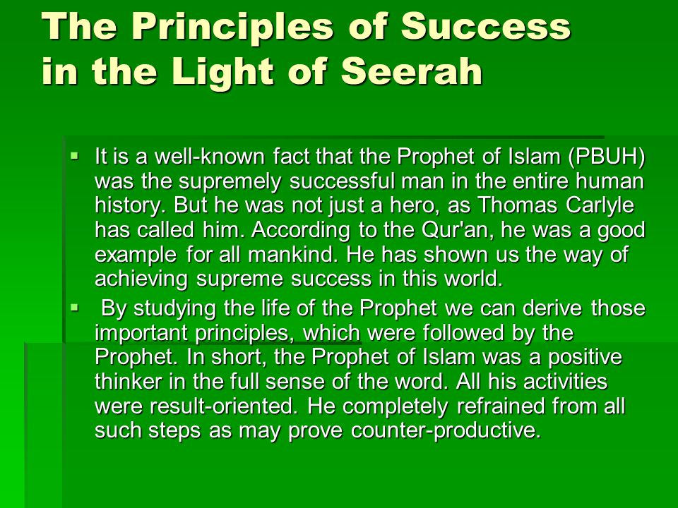 The Principles of Success in the Light of Seerah  It is a well-known fact that the Prophet of Islam (PBUH) was the supremely successful man in the entire human history.