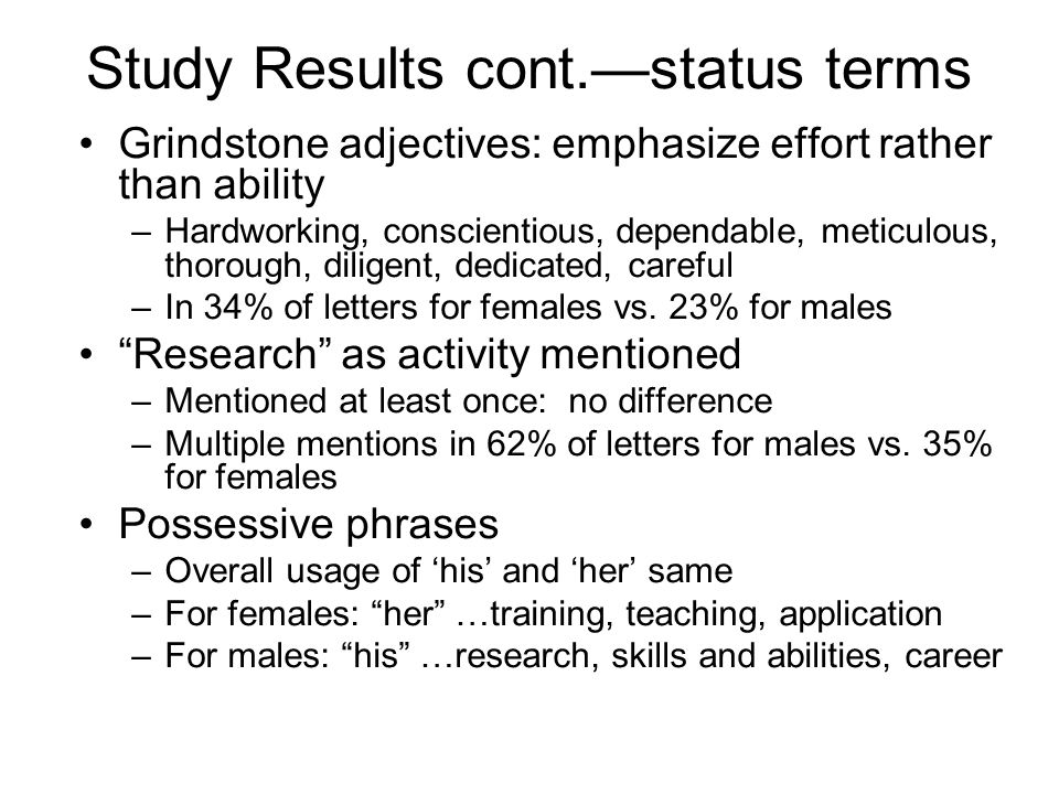 Study Results cont.—status terms Grindstone adjectives: emphasize effort rather than ability –Hardworking, conscientious, dependable, meticulous, thor