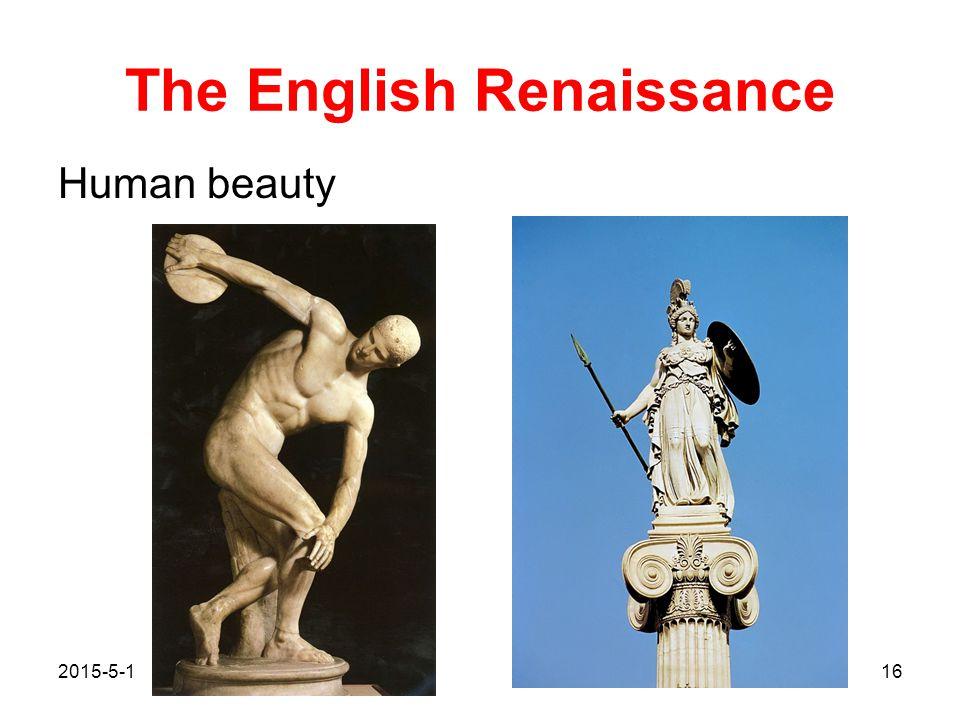 The English Renaissance Human beauty 2015-5-116