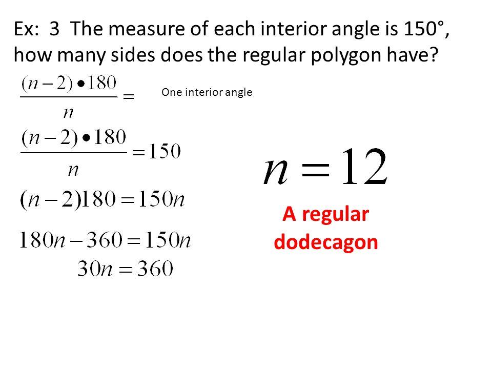How many sides does the polygon have.