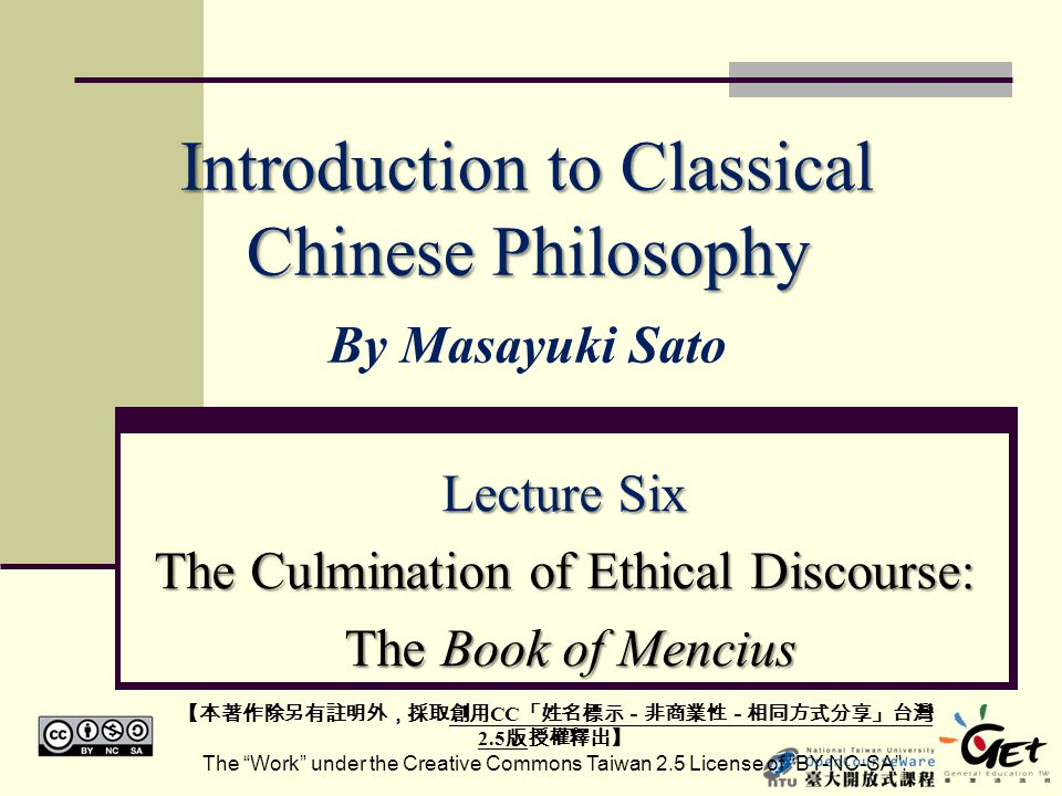 The Life of Mencius As the case of other thinkers, most of part of Mencius' life can only be known vaguely from the descriptions in the Book of Mencius itself.