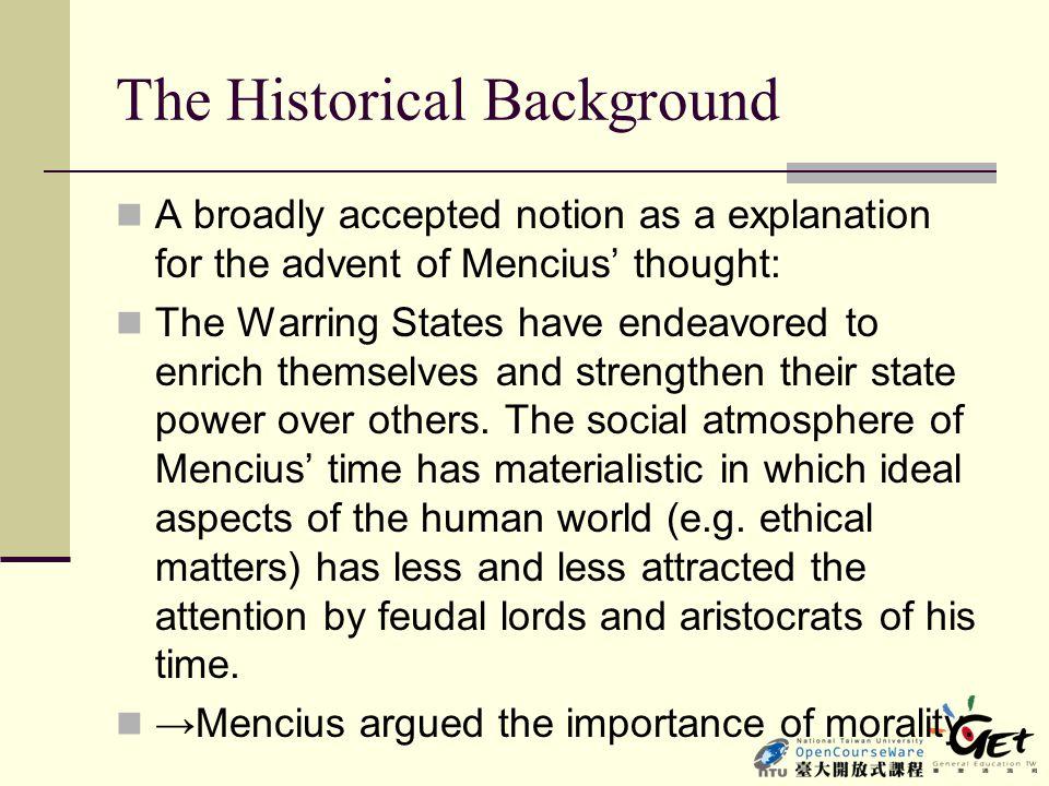 孟母三遷 mèng mǔ sān qiān Mencius' mother, three moves. A few anectodes can give a hint to know how people of later age saw his accomplishment of his scholarship or/and his political career.