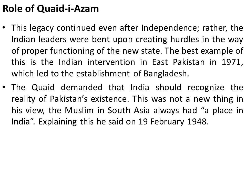 Choudhry Rahmat Ali Introduction: BornNovember 16, 1895 Balachaur, Punjab, British India Died12 February 1951 Cambridge, Cambridgeshire, United Kingdom Notable work(s)Now or Never Participated in: Pakistan Movement Pakistan National Movement