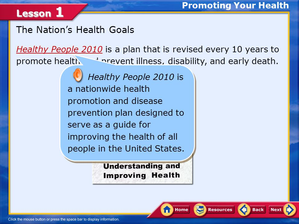 Lesson 1 The Importance of Health Education Health is critical to quality of life. The goal of health education is to provide health information to he