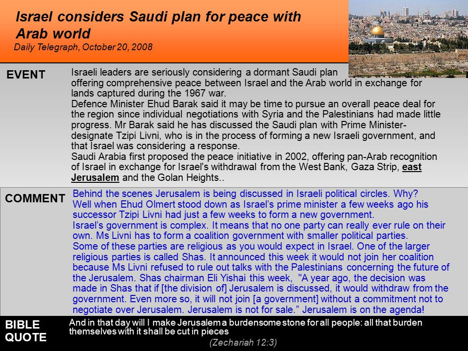 Israel considers Saudi plan for peace with Arab world Israeli leaders are seriously considering a dormant Saudi plan offering comprehensive peace between Israel and the Arab world in exchange for lands captured during the 1967 war.