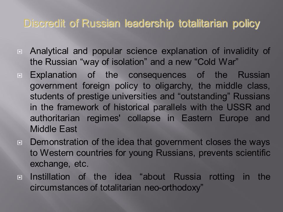 " Analytical and popular science explanation of invalidity of the Russian ""way of isolation"" and a new ""Cold War""  Explanation of the consequences of"